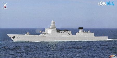 Computer image of Type 055 destroyer